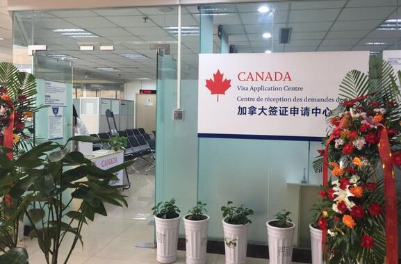 Visa Application VAC center – go to CANADA Immigration